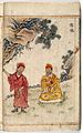 Lama. Two monks of the Lama tribe selling beads. Wellcome L0031305.jpg