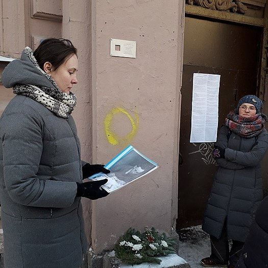 Last Address Sign - Saint Petersburg, Lakhtinskaya Street, 30 (2019-01-27) 17.jpg