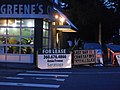Last day for Greene's Corner at Smith and Northwest (30208469080).jpg