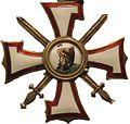 Latvian Order of Lacplesis (cropped).jpg