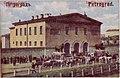 Le bâtiment de tuerie communale de Petrograd en 1913.jpg