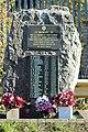 Liberator memorial, Prenton 4.jpg