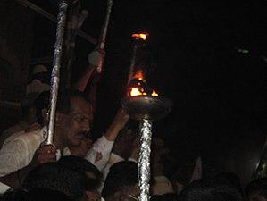 Telangana Martyrs Memorial - Image: Lighting torch at Martyrs Memorial Gun Park 2