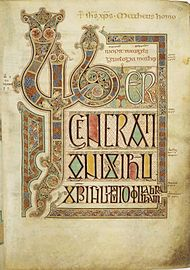 Insular animal and knot interlace, Lindisfarne Gospels, early 8th century