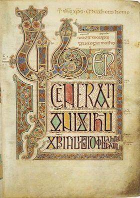 Image illustrative de l'article Évangiles de Lindisfarne