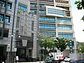 Linkou Administration Building and Township Council 20080529.jpg