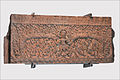 Linteau (Musée des arts asiatiques, Nice) (5939008239).jpg