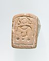Lion-shaped stamp seal with name of Amenemhat II MET LC-22 1 558 EGDP024401.jpg
