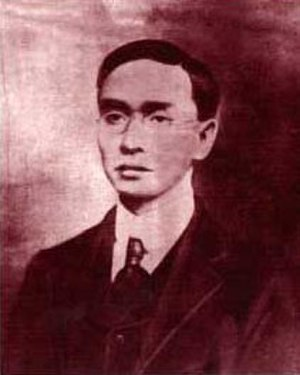 Anarchism in China - Liu Shifu, a member of the Guangzhou group.