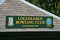 Lochmaben Bowling Club sign - geograph.org.uk - 1373965.jpg