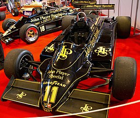 The Lotus 91 being exhibited in March 2007. This car was presented to Tamiya Corporation, a sponsor in the 1991 season, by Lotus[1]
