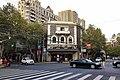 Lyceum Theatre, Shanghai (20191114165625).jpg