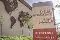 Lydex- Lycée d'excellence de Benguerir.png