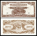 MAL-M8b-Malaya-Japanese Occupation-100 Dollars ND (1944).jpg