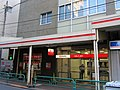 MUFG Bank Nishiogikubo Branch & Nishiogikubo-Ekimae Branch 02.jpg