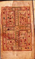 Mac Durnan Gospels