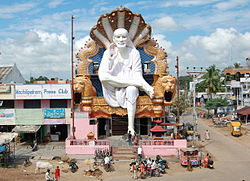 Machilipatnam, India
