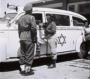 Paramedic - Ambulance of the Magen David Adom in Israel, 6 June 1948