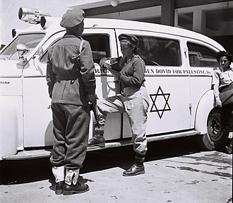 Magen David Adom - A Magen David Adom ambulance in June 1948
