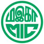Malaysian Indian Congress logo.png