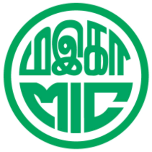 Malaysian Indian Congress - Image: Malaysian Indian Congress logo