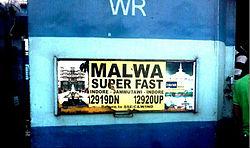 Malwa Express.jpg
