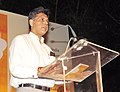 """Manish Tewari addressing at the launch of the book titled """"Summer Promises and Other Poems"""", authored by Shri Sanil Sachar, in New Delhi on April 12, 2013.jpg"""