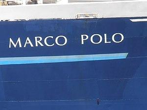 Marco Polo Name Tallinn 2 August 2012.JPG