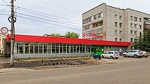 MariEl Volzhsk 08-2016 photo07 Pyaterochka.jpg