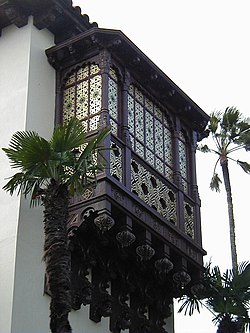 veranda frangisole araba