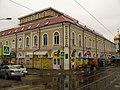Maximov trade house 2018(1).jpg