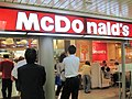 McDonalds Metro Station, Osaka Japan (4623590309).jpg