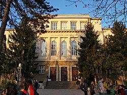 Medical University Pleven TB.jpg