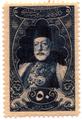 Mehmed V..png