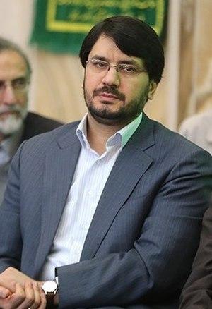 Mehrdad Bazrpash - Image: Mehrdad Bazrpash