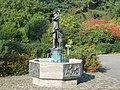 Melle - Schiplage-St. Annen - Brunnen.jpg