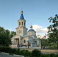 Memory Park in Belgorod 34.jpg