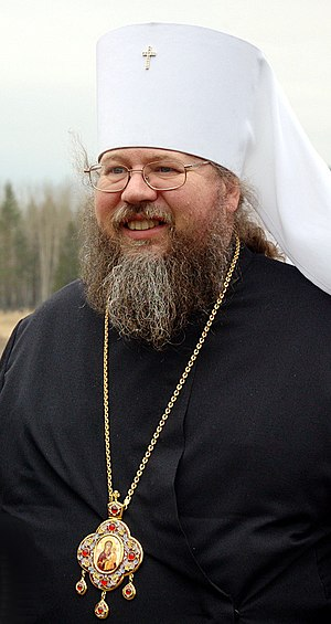 Metropolitan Jonah in the Valaam monastery. It...