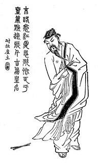 Mi Heng Qing portait.jpg