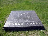 Mikhail Shumilov, Mamayev Kurgan.jpg