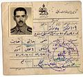 Military service certificate of Mansour Hedayati.jpg