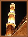 Minaret of the Badshahi Mosque.jpeg