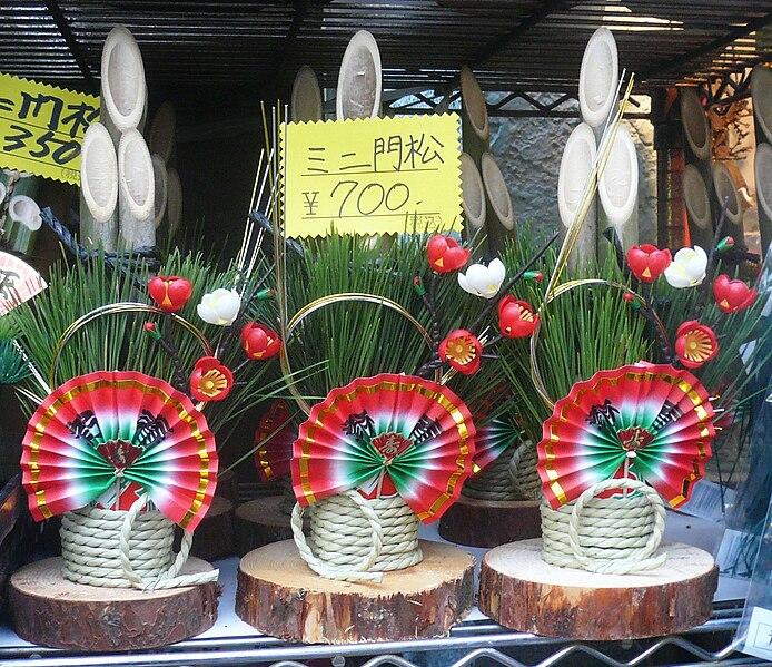 File:Minikadomatsu700en-2008.jpg