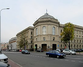 Minsk CIS executive committee.JPG