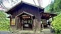 Misakubocho Okuryoke, Tenryu Ward, Hamamatsu, Shizuoka Prefecture 431-4101, Japan - panoramio (1).jpg