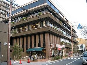 Mister Donut - Mister Donut Japanese headquarters