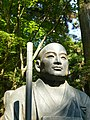 Mitaki dera statue - panoramio.jpg
