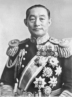 Mitsumasa Yonai Japanese admiral and politician; Prime Minister of Japan (1940)