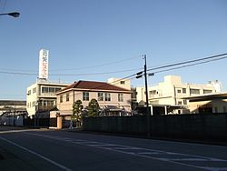 Mitsuya Confectionery Company Headquarter Office 20141028.JPG