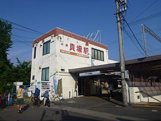 Kaizuka Station (Osaka) Railway station in Kaizuka, Osaka Prefecture, Japan